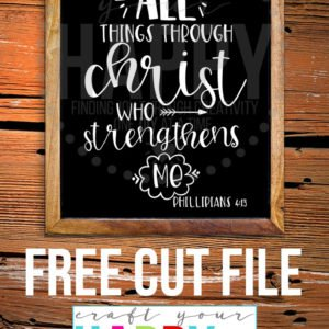 7 Days Of Free Cut Files For The New Year:  #7 Philippians 4:13